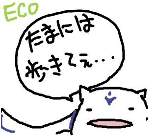 Cocolog_oekaki_2009_05_05_16_22